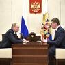 Исполнять обязанности губернатора Пермского края назначен урожденный пермяк