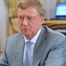 Анатолий Чубайс обнародовал переписку с Жанной Немцовой