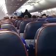 Суд арестовал обвиняемого в угоне самолёта Сургут-Москва
