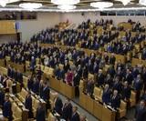 Правительство отозвало законопроект об ограничениях на подарки чиновникам