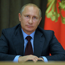 Путин на Селигере заявил, что верит в заблудившихся десантников