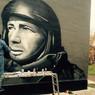 В Петербурге появилось граффити с портретом погибшего в Донбассе Моторолы