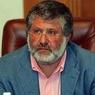 Депутат требует провести расследование слов Коломойского