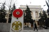 ЦБ ввёл временную администрацию в Международном Банке Санкт-Петербурга