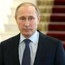 Путин: Турция так и не извинилась за Су-24