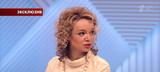 Откровенные фото Цымбалюк-Романовской 20-летней давности были показаны в телешоу