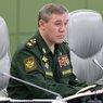 Глава Генштаба заявил об усилении войск военных округов в ответ на действия НАТО