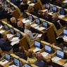 Думская комиссия обвинила Deutsche Welle во всех смертных грехах