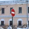Ветхое жилье обещают снести до 100-летия Революции