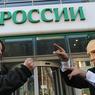 На Красной площади арестовали маску Путина