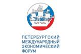Татарстан снова первый в рейтинге инвестиционно-привлекательных регионов России