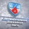 В КХЛ может появиться клуб из Норвегии