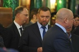 Минфин США согласился снять санкции с Rusal, сделав из Дерипаски миноритария