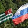 Зампред РФ: Соглашение РФ-Абхазия не дело Совбеза ООН