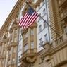 В день визита Керри в Москву у посольства США организован пикет