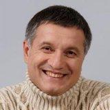 Украинская генпрокуратура закроет дело против главы МВД Авакова