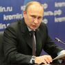 Путин в ОНФ: золотые корпоративы, пенсионный возраст и Исинбаева