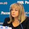 Памфилова: на двойное гражданство ЦИК имеет право проверять только кандидатов в депутаты