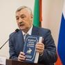 Татарстанские ученые представляют в Оксфорде «Золотую Орду...»