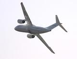 Лётчики сымитируют взлёт разбившегося Ан-148 для выяснения причин катастрофы