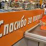 Обложенные торговыми сборами ритейлеры грозят повышением цен