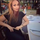 Фото девушки-россиянки, погибшей в Стамбуле, опубликовано в соцсетях (ФОТО)