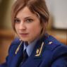 Наталья Поклонская опровергла информацию о массовом задержании крымских татар