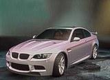 Олимпийской чемпионке Алие Мустафиной пришлось продавать подаренный  BMW X6