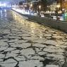 Москвичей предупредили о серьёзных изменениях в погоде