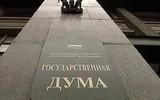 Денежные переводы из России на Украину через иностранные системы запрещены