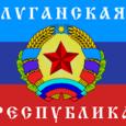 Украина сообщила о задержании россиянина в Донбассе