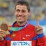 Борзаковский назначен главным тренером сборной России по легкой атлетике
