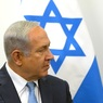 Израильтяне выступили против иммунитета Нетаньяху
