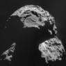 На комете Чурюмова-Герасименко - потусторонняя вода (ФОТО)