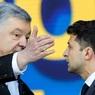 Порошенко заявил, что Зеленскому надо встать на колени перед Путиным