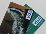 Санкционные банки не могут заказать пластик для карт Visa и MasterCard