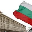 Объявленные персонами нон грата сотрудники посольства и торгпредства покинули Болгарию