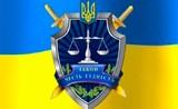Украинская прокуратура вызвала начальника Генштаба России на допрос по почте