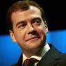 Медведев рассказал о будущем промышленности РФ в видеоблоге