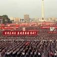 Ким Чен Ын пригласил южнокорейского лидера в Пхенчхан