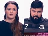 """Любовник Натальи Краско высказался о шоу """"На самом деле"""", где его публично отшлепали"""