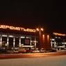 Снятый с рейса пьяный пассажир угнал микроавтобус с ВПП в аэропорту Шереметьево