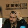 От должности освобожден замминистра МЭР Андрей Клепач