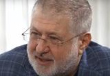 США ввели санкции против украинского олигарха Игоря Коломойского