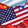 Дружба России и Китая не сулит ничего хорошего для США - иноСМИ