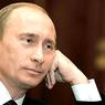 Путин об истории: Боль объединяет народ
