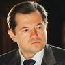 Новая инициатива Сергея Глазьева - обложить налогом вывоз денег