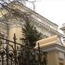 Банк России повысил ставку сразу до 5%
