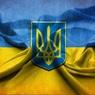 В Москве у Кремля задержаны пять активистов с украинским флагом