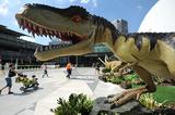 Безголовый динозавр обрел тело чудища и голову утки (ФОТО)